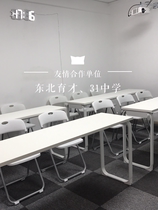 Modern primary and middle school students tutorial Art class table and chair combination factory Direct Sales