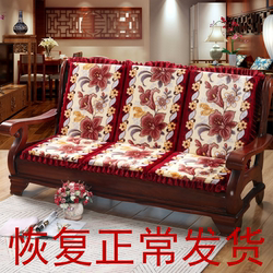 Mahogany sofa cushion solid wood sofa chair cushion single with backrest removable and washable warm non-slip wooden sofa cushion
