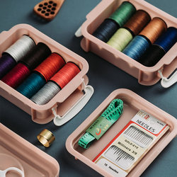 Household sewing box set, portable small sewing treasure box, high-end sewing bag hand-stitched front line storage tool