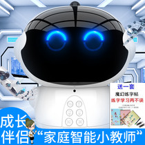 Childrens intelligent robot early education puzzle childrens toys accompanying childrens studies