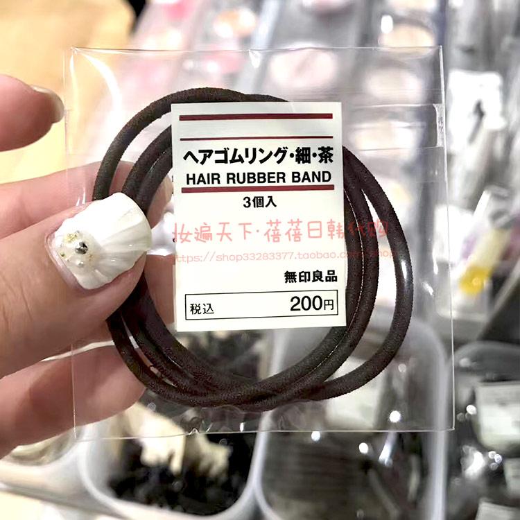 ... Japan MUJI   MUJI hair ring   hair rope   hair bundle   tie hair rubber  ... e2734afe992