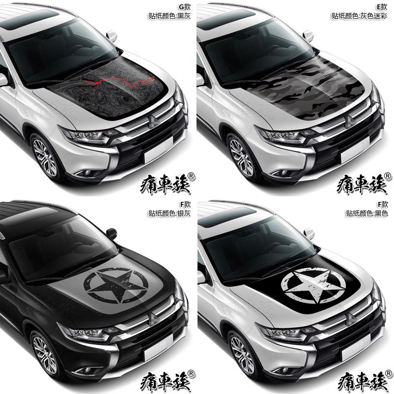 Phím dán trang trí nắp Capo Mitsubishi Outlander 2013-2020 - ảnh 1