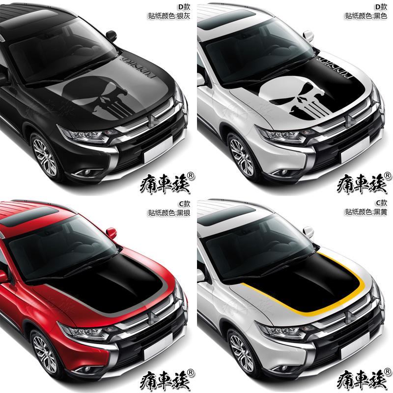 Phím dán trang trí nắp Capo Mitsubishi Outlander 2013-2020 - ảnh 2