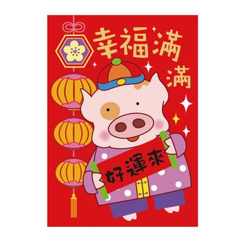 2019猪年创意卡通定制封批60