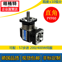 Newgate planetary gear reducer pvf60 right angle with 57