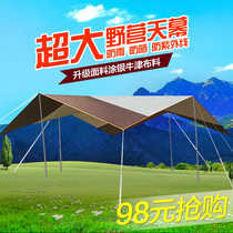 Outdoor Sky Tent oversized oxford cloth Multi-person Arbor portable Car canopy