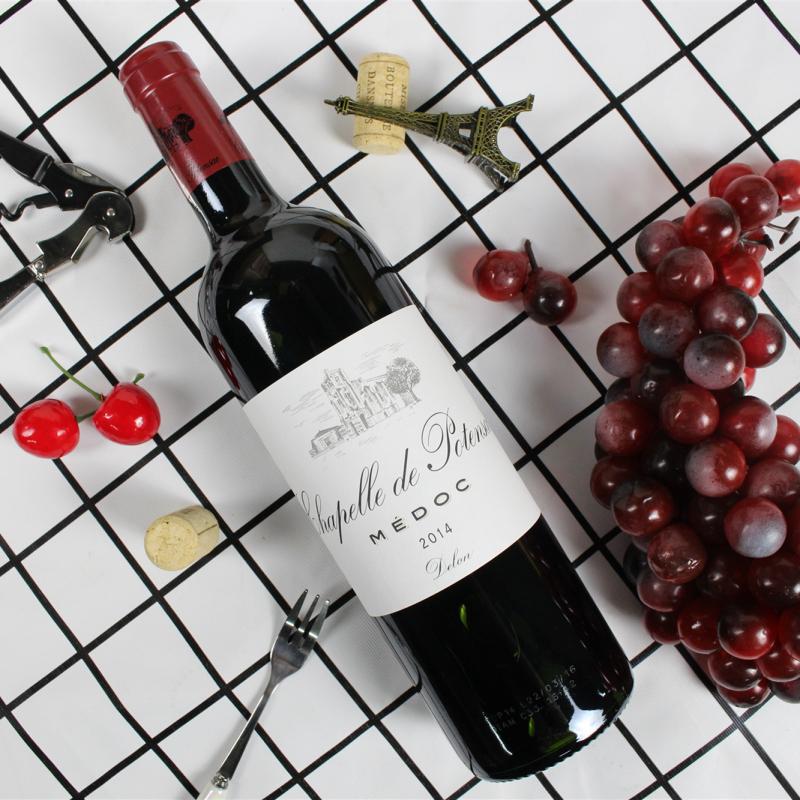 雄狮庄酿酒师法国波坦萨拉夏贝尔干红LaChapelledePotensac