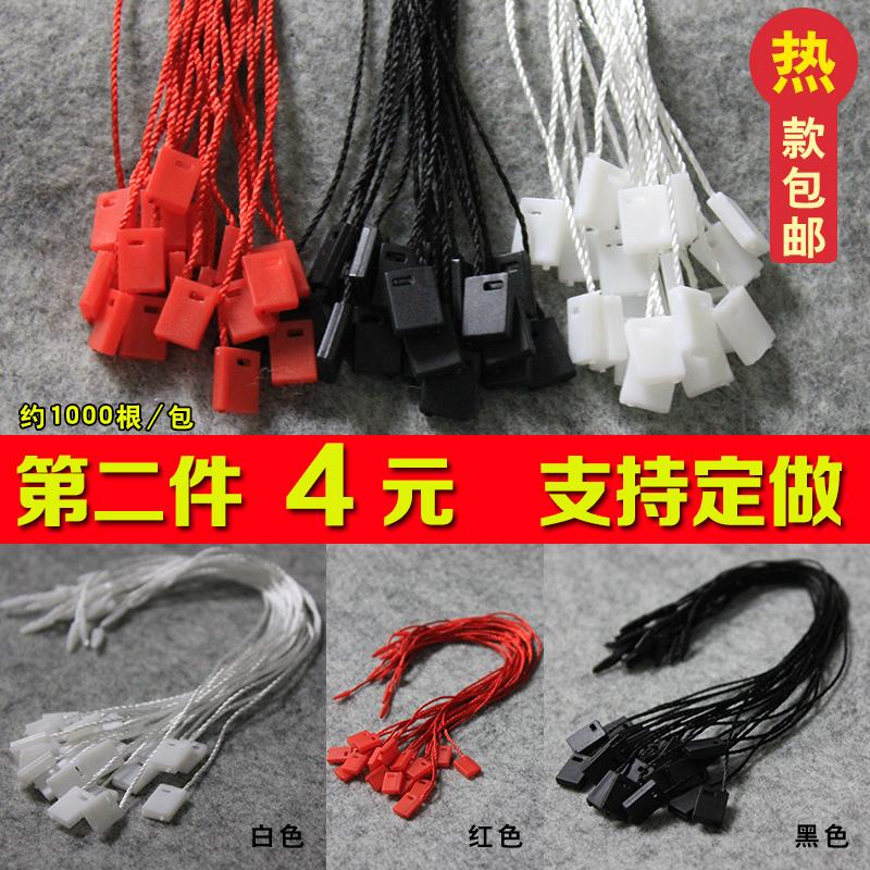 Стропы рука threading веревка сейчас в надичии одежда стропы вешать зерна стандарт бесплатная доставка стропы вешать зерна рука threading тег пряжка