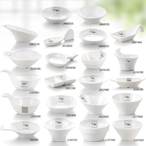 White Melamine imitation porcelain tableware small dish soy sauce sauce dish seasoning small bowl