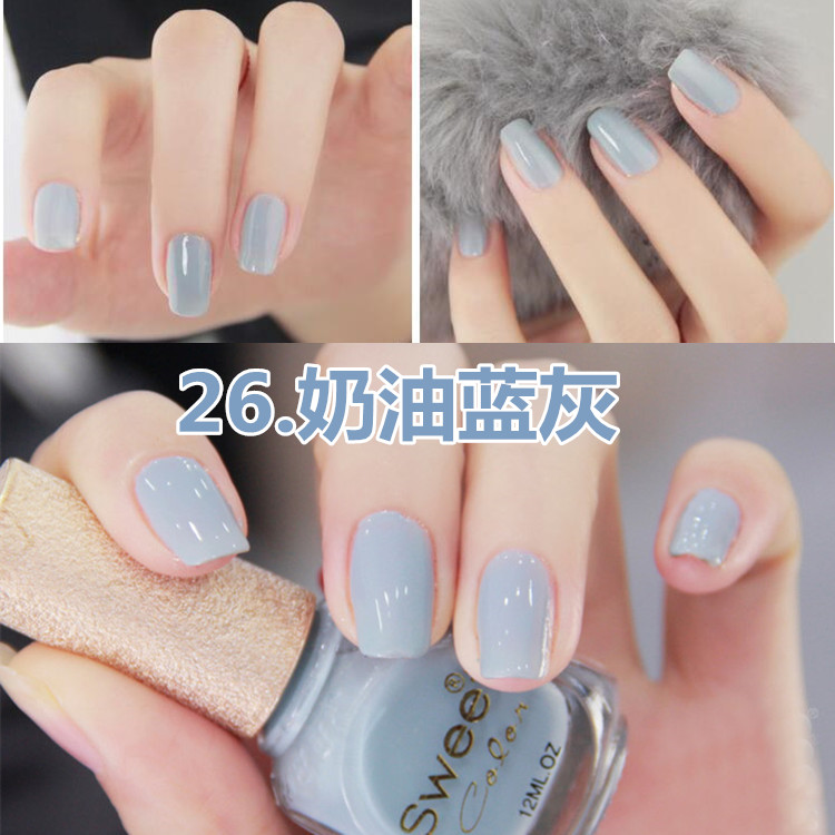 USD 12.02] Sweet Color non-toxic transparent jelly nail polish nude ...