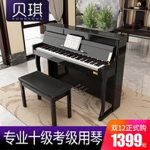 Intelligent electronic piano children 88 keys universal heavy hammer student vertical playing