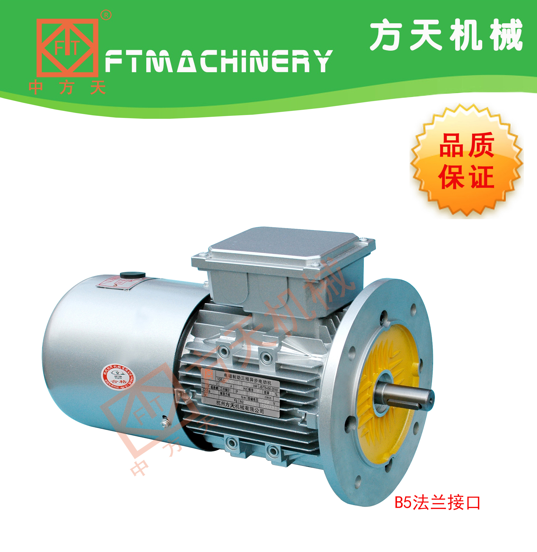 YEJ electromagnetic brake three-phase six asynchronous Motor Motor ...