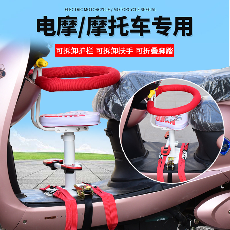 3a9ee66f512 Electric bike child seat small turtle scooter small seat female motorcycle  electric car baby safety seat