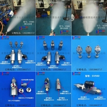 Ultrasonic atomization nozzle of dust removal gas water nozzle in coal mine of dust suppression nozzle