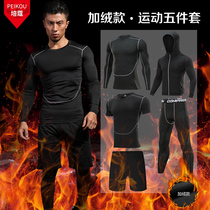 Fitness set male running quick dry tights fitness Suit Winter warranty