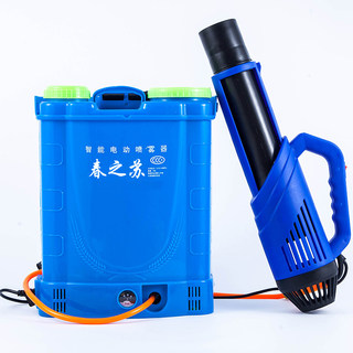 Electric sprayer, blower, agricultural high-pressure high-power disinfection nozzle, lithium battery, mist spray pesticide machine