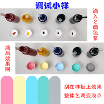 High concentration concentrated water-based color paste latex paint color of internal and external wall coatings