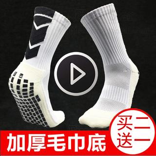 Гетры,  Футбол, носки движение мужчина скольжение руб вытирать прокладка бог носок футбол носок бедро чулки баскетбол короткие трубки в чулки, цена 166 руб