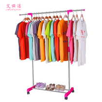 Stainless steel drying rack landing telescopic lifting and hanging clothes rack single rod type