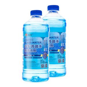 【2桶】0–40°四季防冻型玻璃水4L