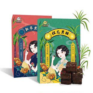 云南古法手工红糖姜茶祛湿小袋装