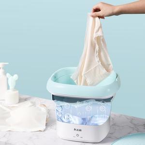 志高折叠洗衣机桶内衣裤袜子杀菌超声波清洗机便携式迷你小型家用