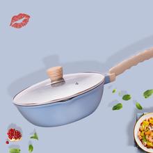 天迈炒锅麦饭石不粘锅炒菜锅