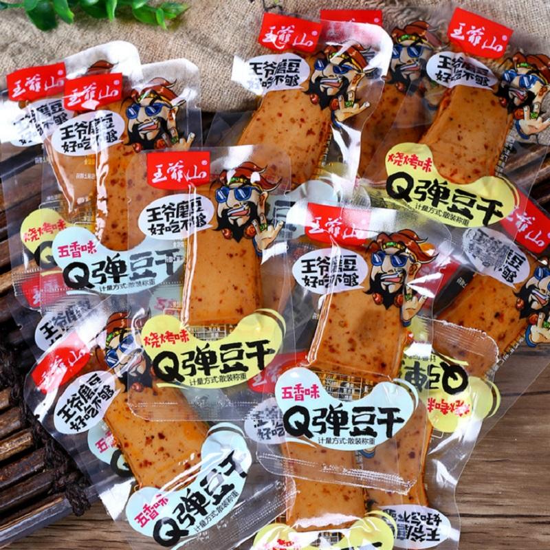 【80包送礼袋】王爷山Q弹豆干麻辣豆腐干女生小零食休闲香辣小包