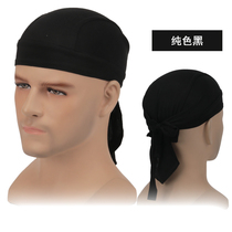 Pure-colored turban male pirate hat Hip hop hip head hood Pat 3 FREE One