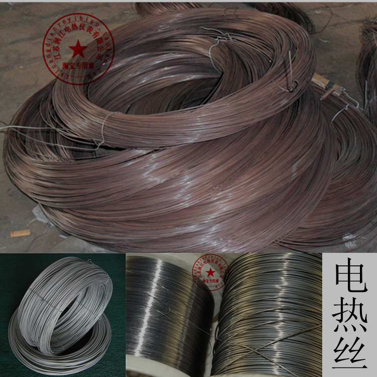 High temperature electric heating wire / nickel chromium wire / resistance wire / industrial electric furnace wire iron chromium aluminum alloy heating wire cutting wire