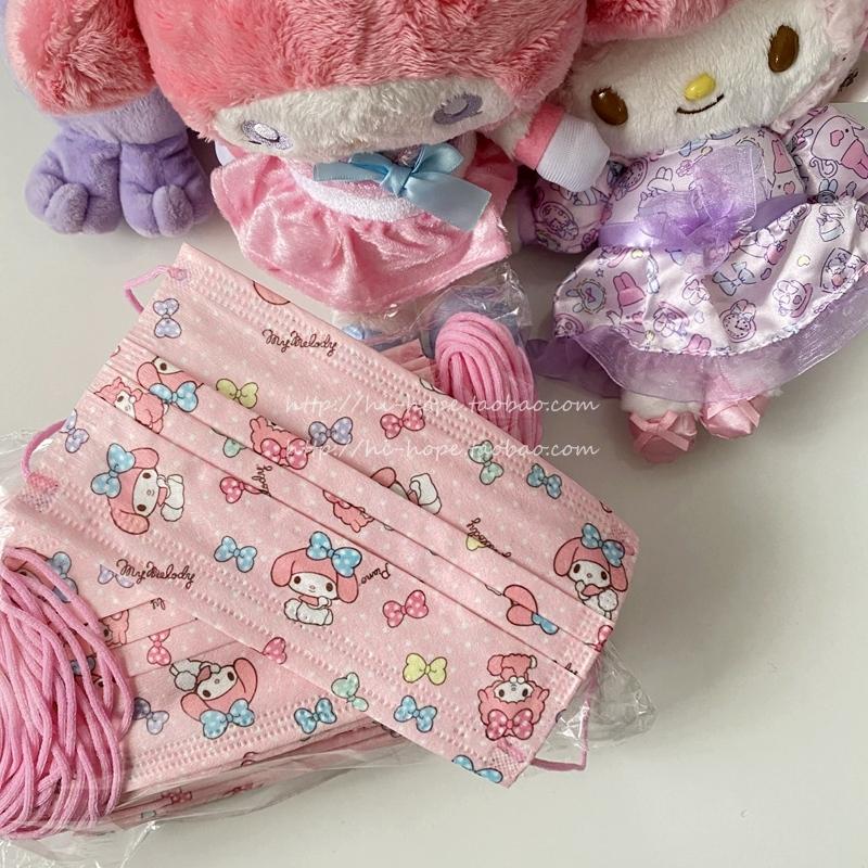 一次性口罩居家防尘防雾霾少女心三笠欧卡通印花粉色亲子可爱大人