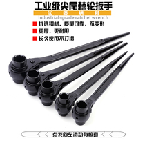 Tip Tail ratchet wrench quick wrench two-way automatic socket wrench Stinger wheel