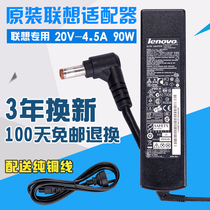 Lenovo Charger Notebook PC Adapter 20v4.5a Power Cord