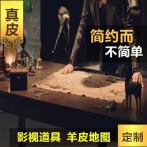 Retro leather sheepskin rolls Treasure Map film and television props