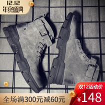 Martin Boots man Autumn Winter trend high shoe leather boots mens Tooling