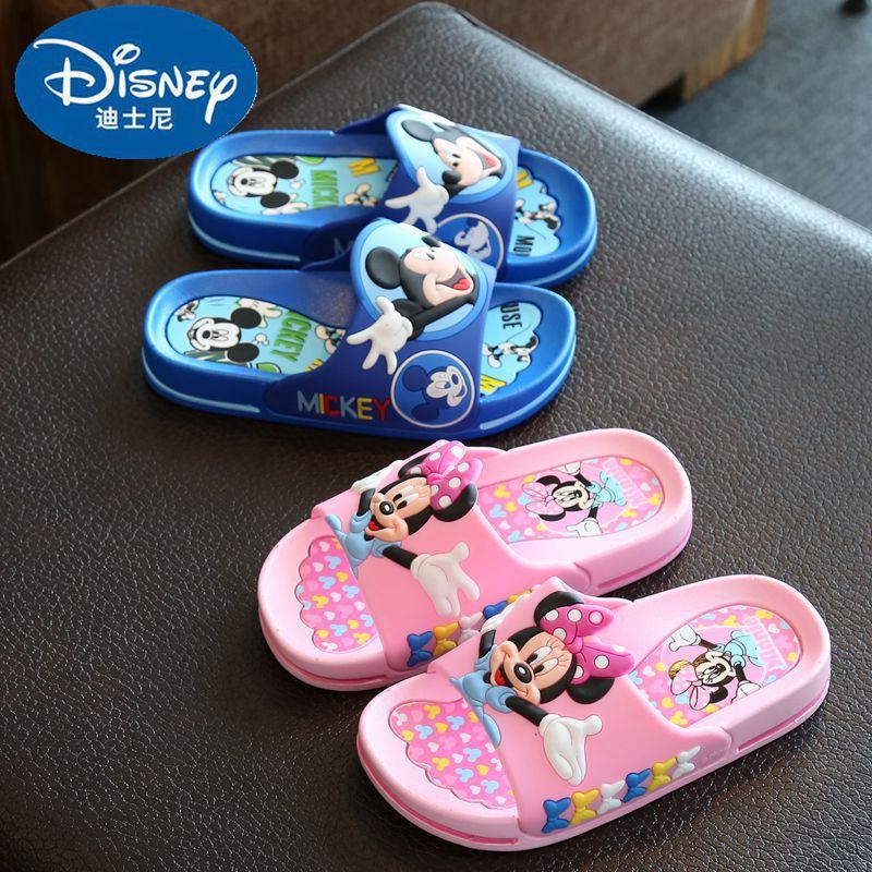 迪士尼儿童拖鞋小童中童男童女童防滑居家室内幼儿软底宝宝凉拖鞋