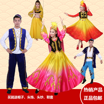 New Xinjiang Uygur dance costumes adult men and women models