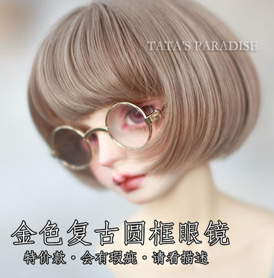 taobao agent 6 points 4 points 3 points Uncle BJD.SD.DD baby with accessories golden retro round frame glasses(Special offer defects)