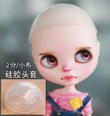 taobao agent 2 points 3 points 4 points BJD.MDD small cloth blythe silicone headgear anti-dyeing fixed wig to increase head circumference