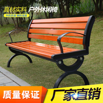 Bench Park Chair lounge chair Garden chair cast iron chair cast aluminum chair solid wood chair