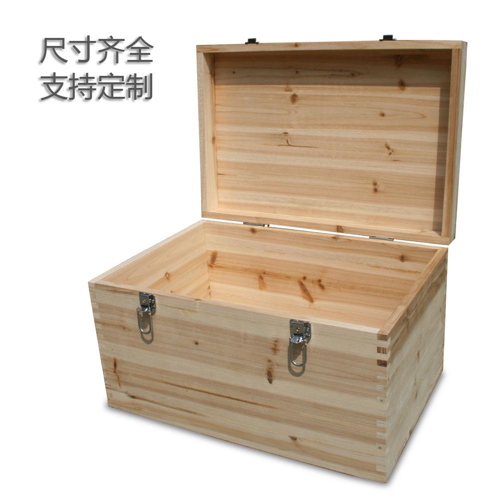 实木木木箱棉被带锁木质储物v木箱整理箱特大号箱子长方形家用定制