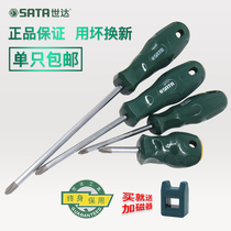 Shida cross screwdriver with magnetic taper super hard powerful computer