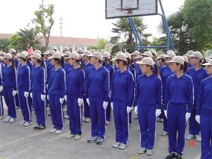 Игла спин венок школа общий мужской и женщины студент армия поезд линия рубашка линия брюки синий двухместный белый статья сбор винограда движение костюм