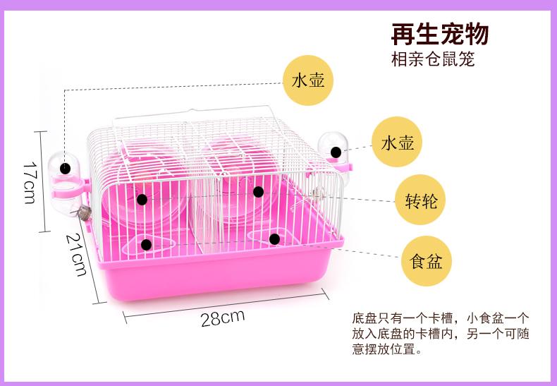 倉鼠籠 寵物籠 倉鼠窩 兔子籠送禮包小倉鼠的籠子用品套裝齊全窩雙層豪華超大別墅小城堡小田園