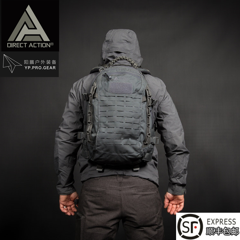 DA Assault operation Raider Dragon Egg 2 second generation EggII tactical outdoor cycling mountaineering commuter shoulder bag