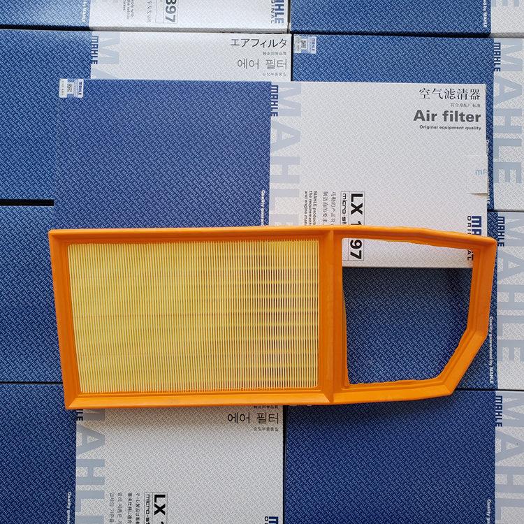 Воздушный фильтр Germany, Phoebe  CROSSPOLO