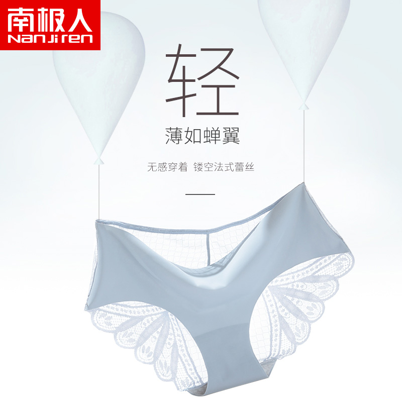 Antarctic women's underwear women one piece type seamless Ice Silk Cotton antibacterial crotch waist no sense of invisible summer thin