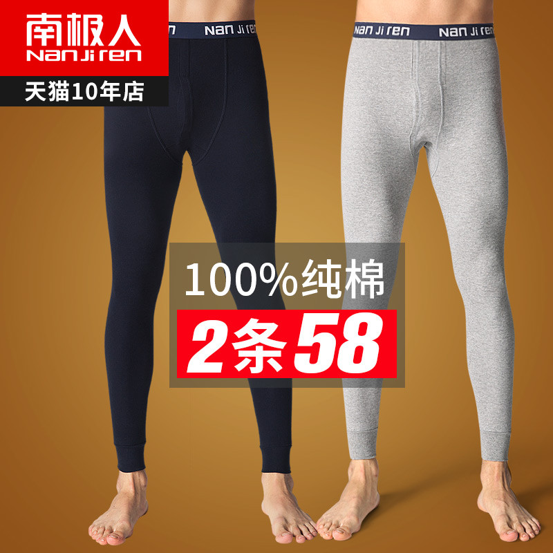 490951f2175f Antarctic 2 autumn pants Men s cotton single piece thin section warm pants  autumn seasoning bottoming pants ...
