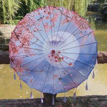 Бумажные зонтики фото