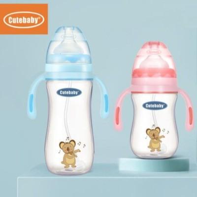 可爱多婴儿奶瓶宽口径宝宝新生儿带吸管喝水防摔PP塑料带手柄奶瓶
